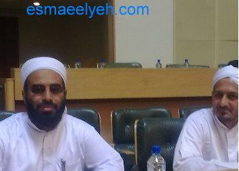 بیست و سومین کنفرانس بین المللی وحدت اسلامی با حضور نمایندگان مدرسه اسماعیلیه