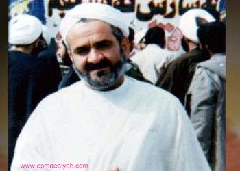 شیخ محمد ضیایی