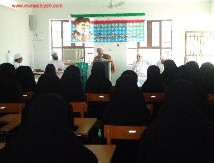 مراسم گرامیداشت دهه مبارک فجر در مدرسه اسماعیلیه