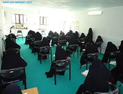 امتحانات پایانی سال تحصیلی 90-89  بخش خواهران و برادران مدرسه علوم دینی اسماعیلیه