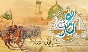 موافقات حضرت عمر رضی الله عنه