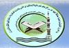 آشنایی با معهد عالی علوم اسلامی اهل سنت و جماعت جنوب ایران