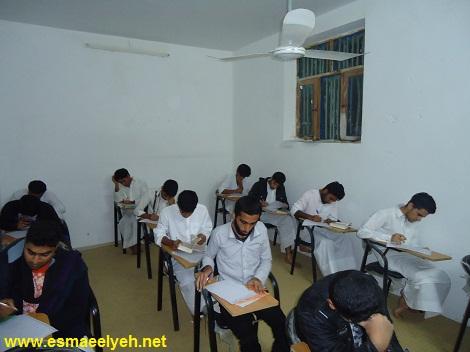 امتحانات نیمسال سال تحصیلی 93-92 مدرسه اسماعیلیه بخش برادران