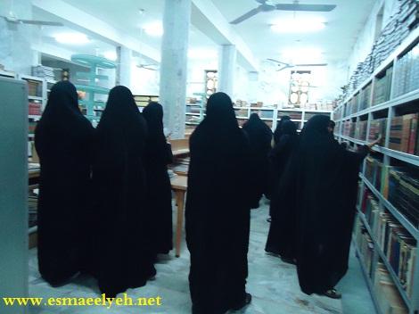 اردوی علمی تفریحی علم آموزان خواهر مدرسه علوم دینی اسماعیلیه