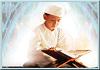 آداب قرآنی