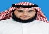 ترتیل قرآن جزء 30 (تلاوت استاد محمد البراک)