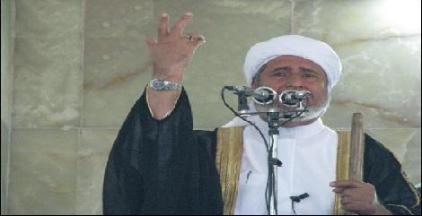 مجموعه سخنرانی های شیخ محمد علی امینی