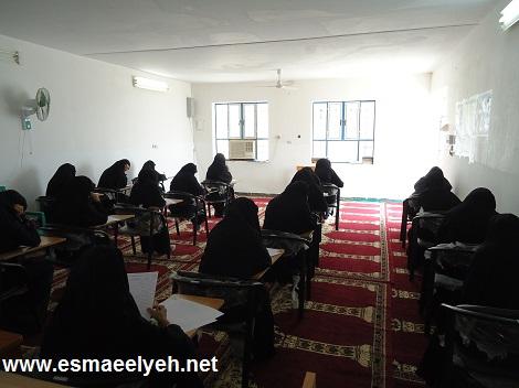 امتحانات پایانی سال تحصیلی 93-92 مدرسه اسماعیلیه (بخش خواهران)