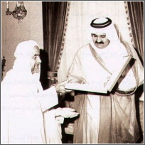 شیخ عبدالله انصاری