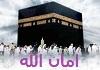 نشید زیبای «أمان الله»