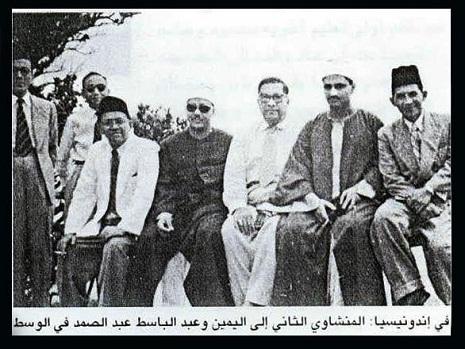 استاد محمد صدیق منشاوی