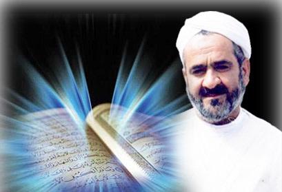 مجموعه سخنرانیهای شیخ محمد ضیایی رحمه الله
