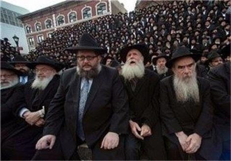 آخرالزمان در دین یهود