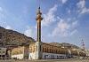 مسجد الخیف منا