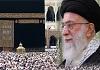 پیام رهبر معظم انقلاب اسلامی به کنگره عظیم حج