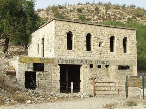 مساجد صفد در فلسطین اشغالی