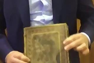 کشف نخستین ترجمه انگلیسی قرآن در بریتانیا