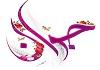 سرود فارسی زیبای «جوان تا کی چنین مدهوش و مستی»