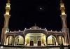 مسجد جامع بستک
