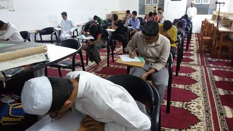 برگزاری امتحانات پایانی سال تحصیلی 95-94 مدرسه اسماعیلیه