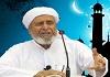 فرصت رمضان