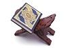 سرود فارسی «چیست قرآن؟»