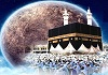 سرود فارسی «پیشگاه دوست»