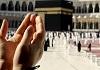 سرود فارسی «نیاز»