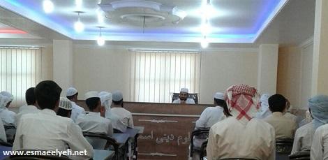 برگزاری همایش معرفی نهاد علمی مجتمع دینی قشم  در سالن اجتماعات مدرسه اسماعیلیه