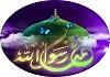 سرود فارسی «مه بدر»