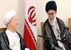 رهبر معظم انقلاب اسلامی ارتحال هاشمی رفسنجانی را تسلیت گفتند