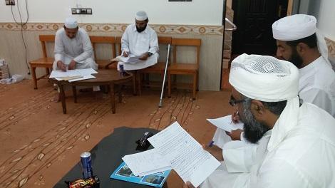 برگزاری جلسه تصحیح اوراق امتحانی مدرسه علوم دینی اسماعیلیه