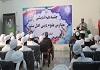 مراسم «هم اندیشی مدیران مدارس علوم دینی اهل سنت هرمزگان» در بندرعباس برگزار شد
