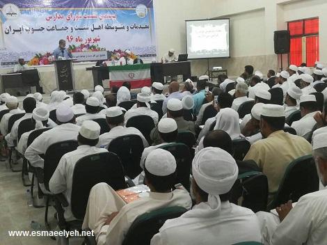 گزارش تصویری از بیستمین نشست شورای مدارس مقدمات و متوسطه اهل سنت و جماعت جنوب ایران به میزبانی مجتمع دینی جاسک