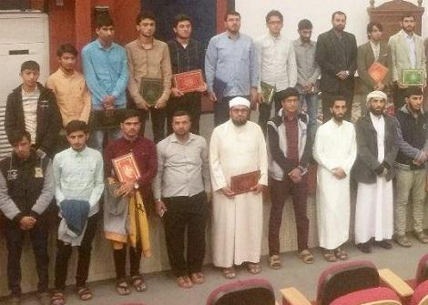 پنجمین دوره مسابقات قرآن کریم ویژه مدرسین و طلاب اهل سنت هرمزگان برگزار شد