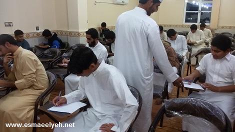 گزارش تصویری برگزاری امتحانات نیمسال 97-96 مدرسه علوم دینی اسماعیلیه بخش برادران