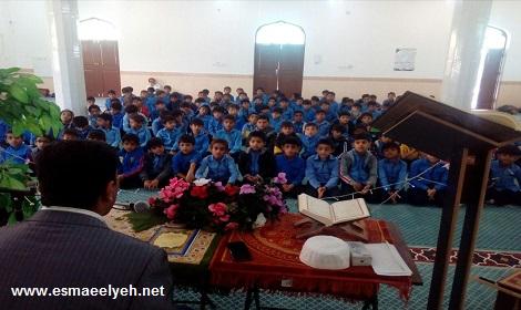 گزارش تصویری از حضور مدیریت مدرسه اسماعیلیه در محفل قرآنی دانش آموزان دبستان شیخان