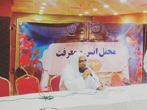 گزارش تصویری از حضور شیخ ابراهیم ابراهیمی مدرس مدرسه اسماعیلیه در مراسم حج 97
