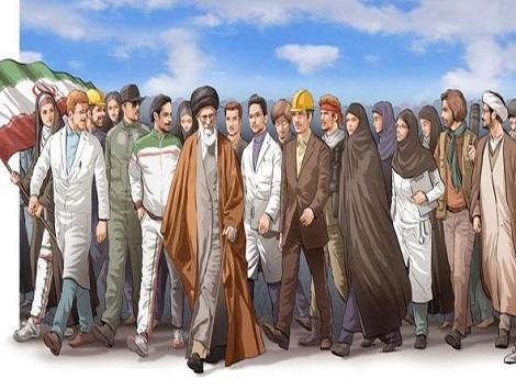 بیانیه «گام دوم انقلاب» رهبر معظم انقلاب اسلامی