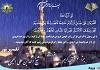قرائت ترتیلی جزء سی با صدای احمد العجمی