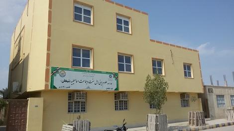 نصب تابلوی مدرسه اسماعیلیه