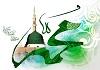 سرود فارسی «حبیب حق»