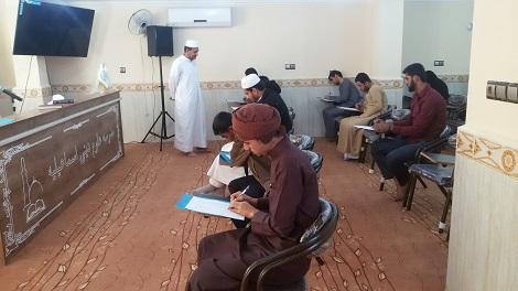 برگزاری امتحانات نیمسال مدرسه علوم دینی اسماعیلیه