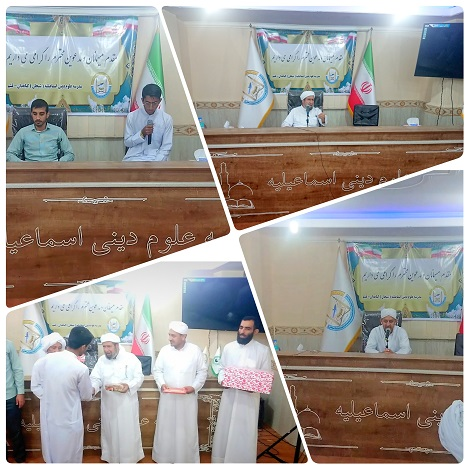 مراسم تجلیل از حافظ محمد تیمار نوحافظ مدرسه حفظ شیخان