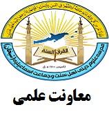 https://www.esmaeelyeh.net/uploads/1573289348_moavenat-elmi.jpg